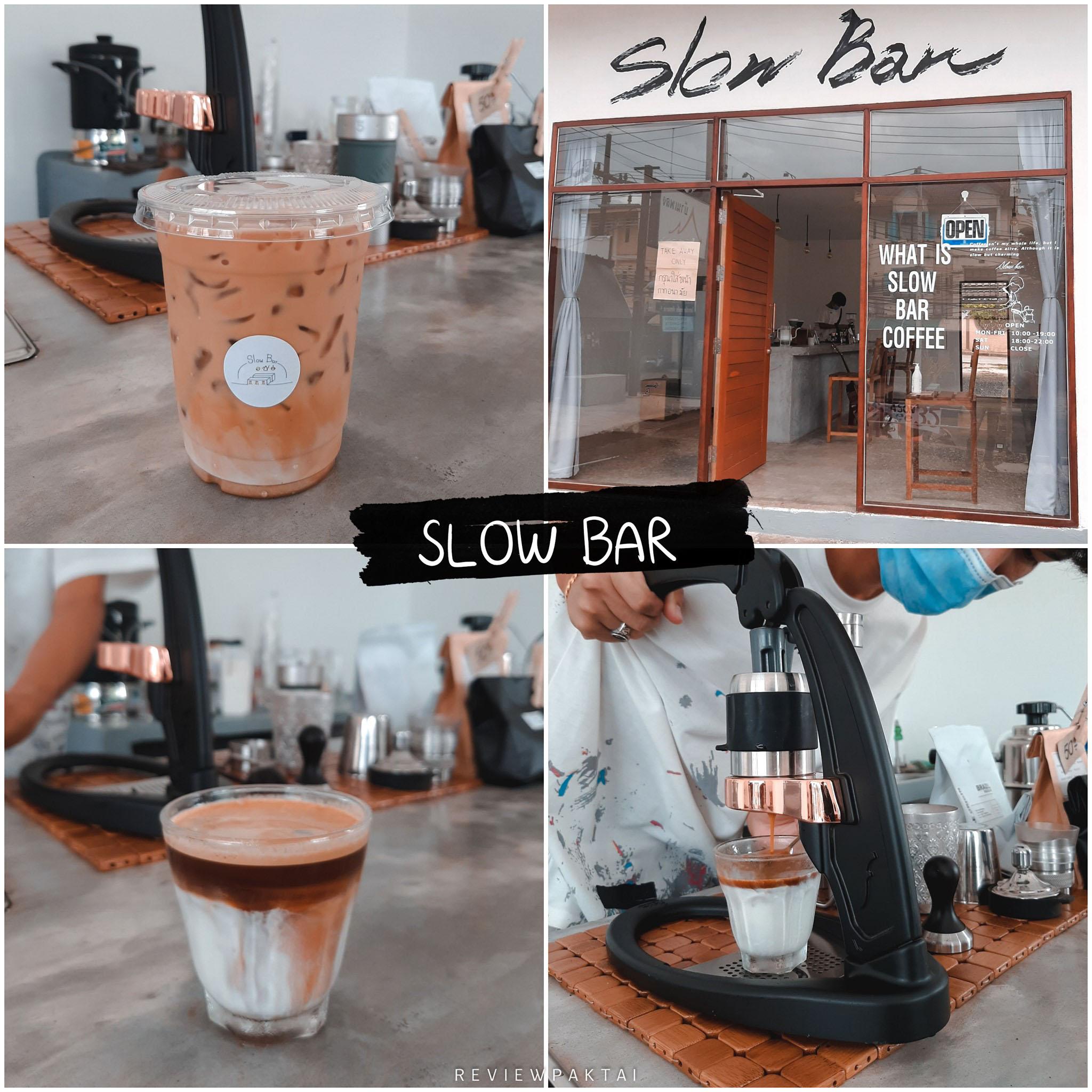 เจอกัน-slow-bar ร้าน-คาเฟ่ภูเก็ต--กาแฟรสชาติดี-ร้านโทนสีขาวน่านั่งเย็นตา-บรรยากาศร้านดีมวากกก-10/10 ร้านกาแฟที่ไม่มี-machine-ชงกับมือทุกอย่าง-มีความพิถีพิถันในการชง-กาแฟรสชาติดีร้านมีDirty-กาแฟนมที่ผู้ชงเปรียบเหมือนศิลปิน-ผู้คนคือผู้เยี่ยมชมและดื่มด่ำศิลปะ-ถ้านมสดเย็นสีขาวบริสุทธิ์เปรียบเหมือน-ผ้าสีขาว-รอให้บาริสต้าใช้ลีลาและท่วงท่ากดช็อตเอสเพรสโซลงไปวาดลงและริ้วรอยที่สวยงามแล้วแต่กาแฟและนมจะพาไปร้านตกแต่งด้้วยโทนสีขาว-เย็นตา-บรรยากาศดีมาก ภูเก็ต,คาเฟ่,ที่เที่ยว,ร้านกาแฟ,เด็ด,อร่อย,ต้องลอง
