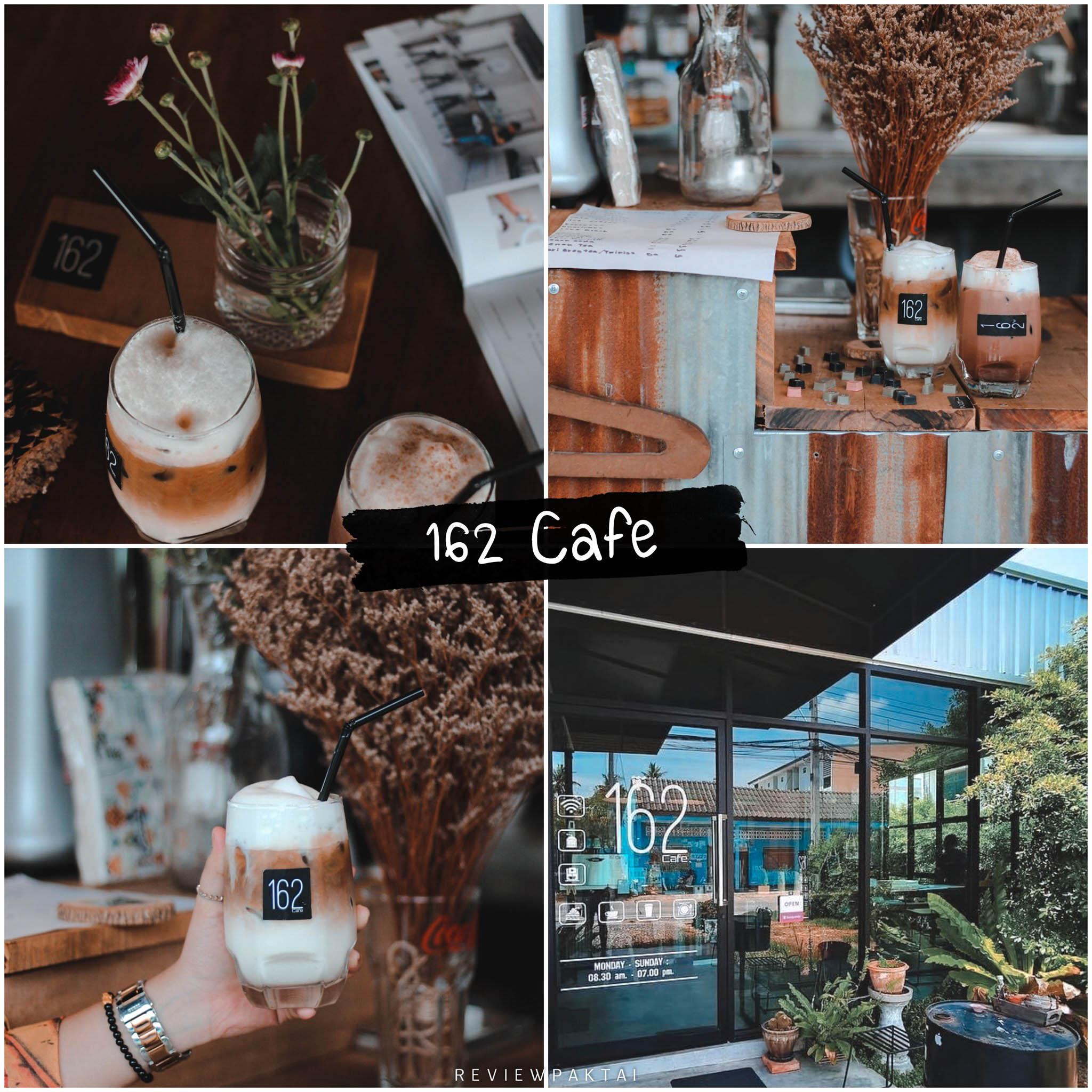 162-cafe ร้านดีร้านลับร้านเด็ดๆ-อยากพักต้องร้านนี้เลย-162-cafe-ภูเก็ต-กาแฟหอมมมม---ทั้งร้อนและเย็น-บรรยากาศดีไม่มาไม่ได้แล้ว-เด็ดและดีมาภูเก็ตอย่าลืม-162--  ภูเก็ต,คาเฟ่,ที่เที่ยว,ร้านกาแฟ,เด็ด,อร่อย,ต้องลอง