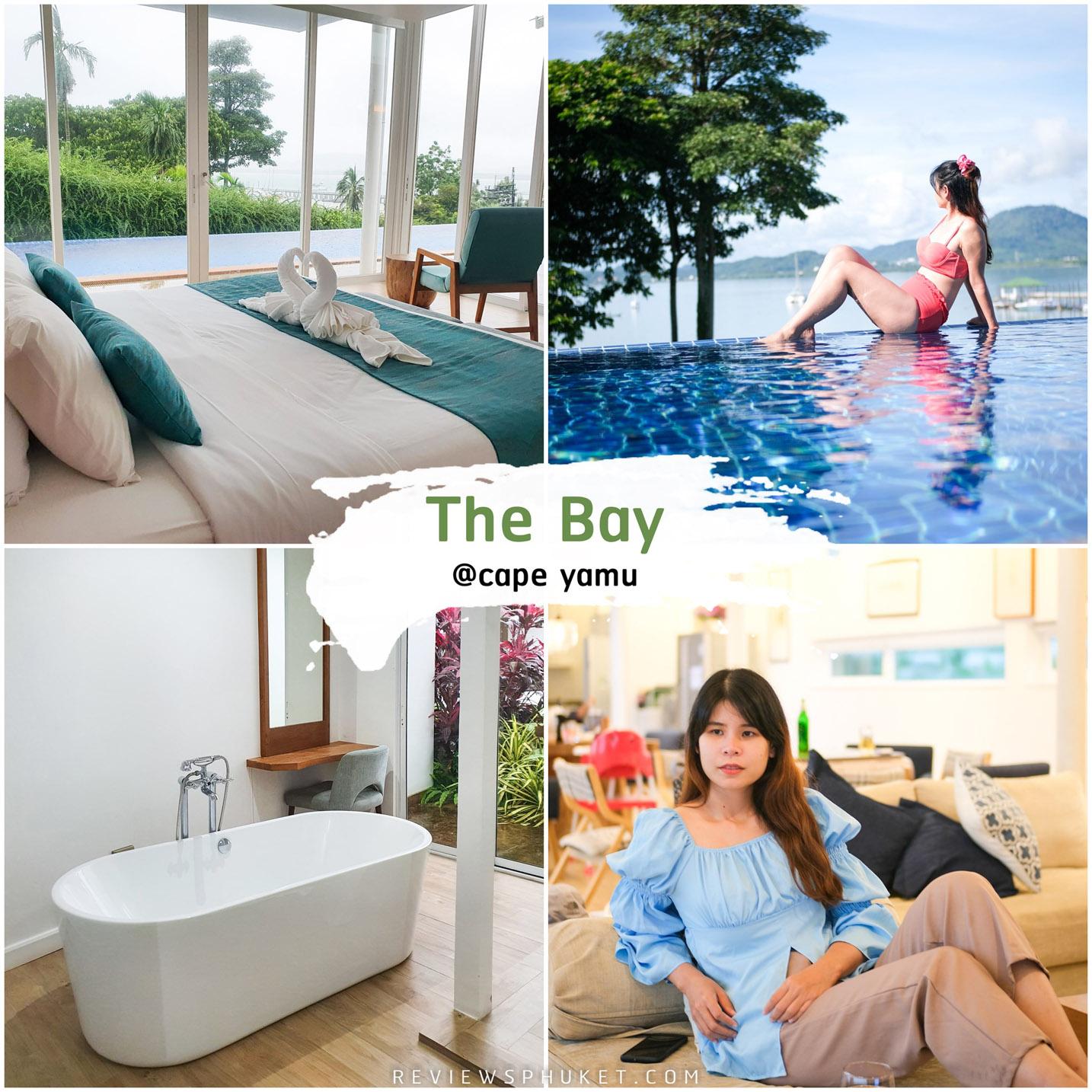 The-Bay-@-Cape-Yamu -ที่พักสุดสวยวิวทะเล-มีอ่างอาบน้ำฟินๆ-ห้องพักตกแต่งสไตล์โทนขาวปนสีฟ้า-จุดนี้เงียบสงบเหมาะแก่การพักผ่อนมาก-ช่วงเย็นแสงสวยย-บอกเลยว่าฟินน ที่พักภูเก็ต,ที่พักหรู,วิวหลักล้าน,ริมทะเล,โรงแรม,รีสอร์ท,Phuket,หาดสวย,น้ำใส