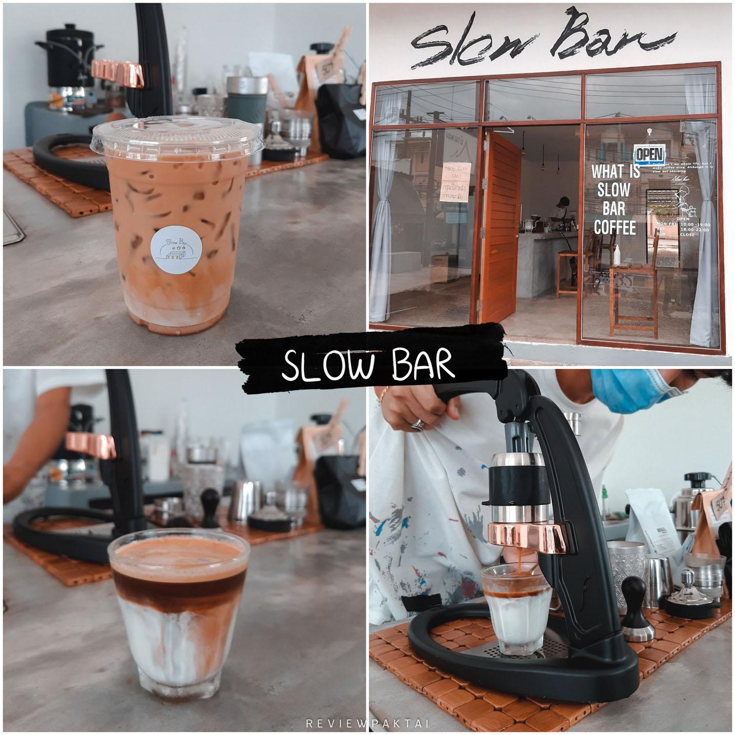 ร้าน เจอกัน-slow bar กาแฟรสชาติดี ร้านโทนสีขาวน่านั่งเย็นตา บรรยากาศร้านดีมวากกก 10/10