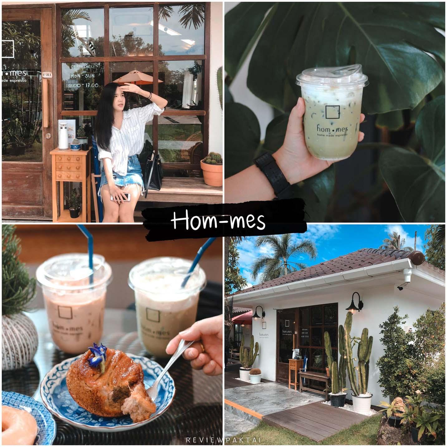 ร้านลับแต่ไม่ลับในภูเก็ต hommes (hommes) home made espresso by good cafe เค้กอร่อย กาแฟดี ราคาไม่แพงพลาดไม่ได้แล้ว