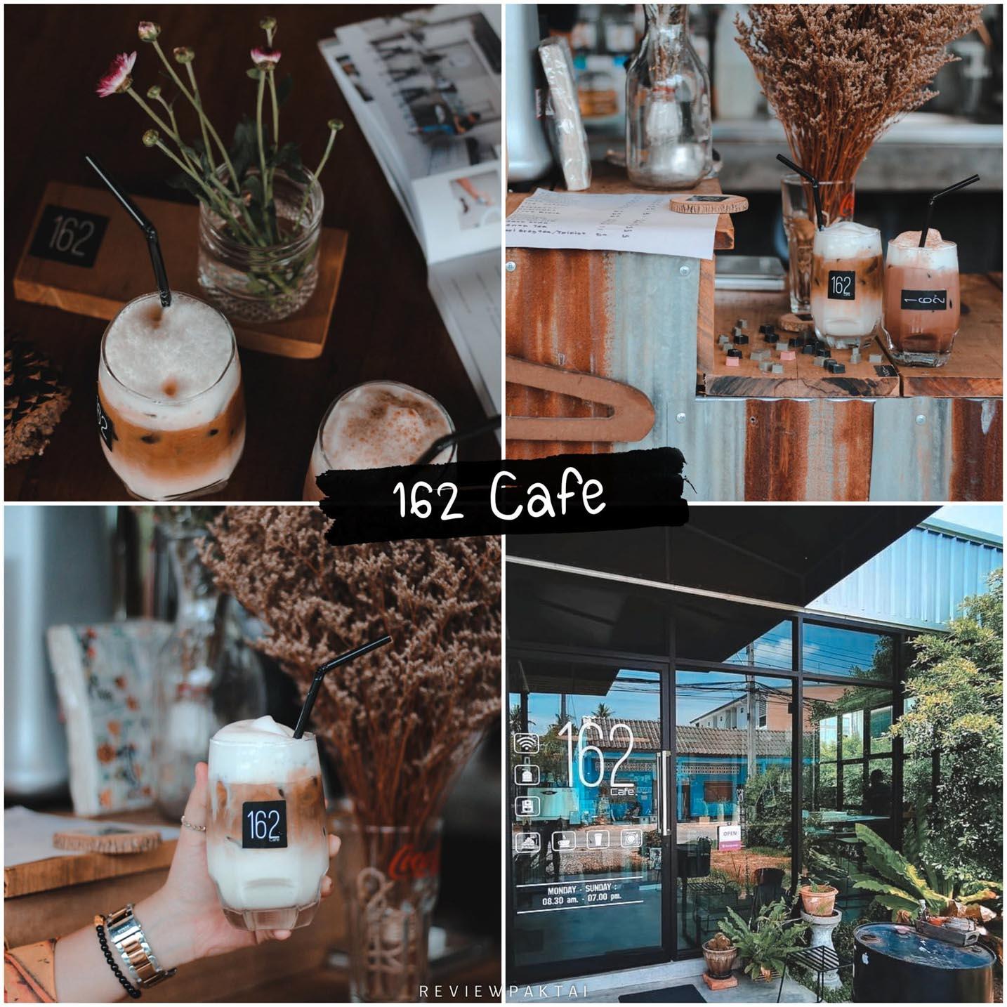 ร้านดีร้านลับร้านเด็ดๆ อยากพักต้องร้านนี้เลย 162 cafe ภูเก็ต กาแฟหอมมมม!! ทั้งร้อนและเย็น บรรยากาศดีไม่มาไม่ได้แล้ว เด็ดและดีมาภูเก็ตอย่าลืม 162!!