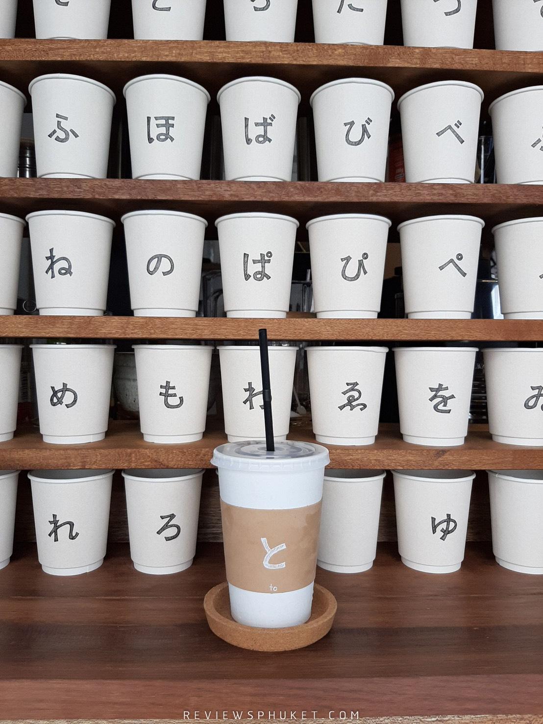 Hiraganacoffee