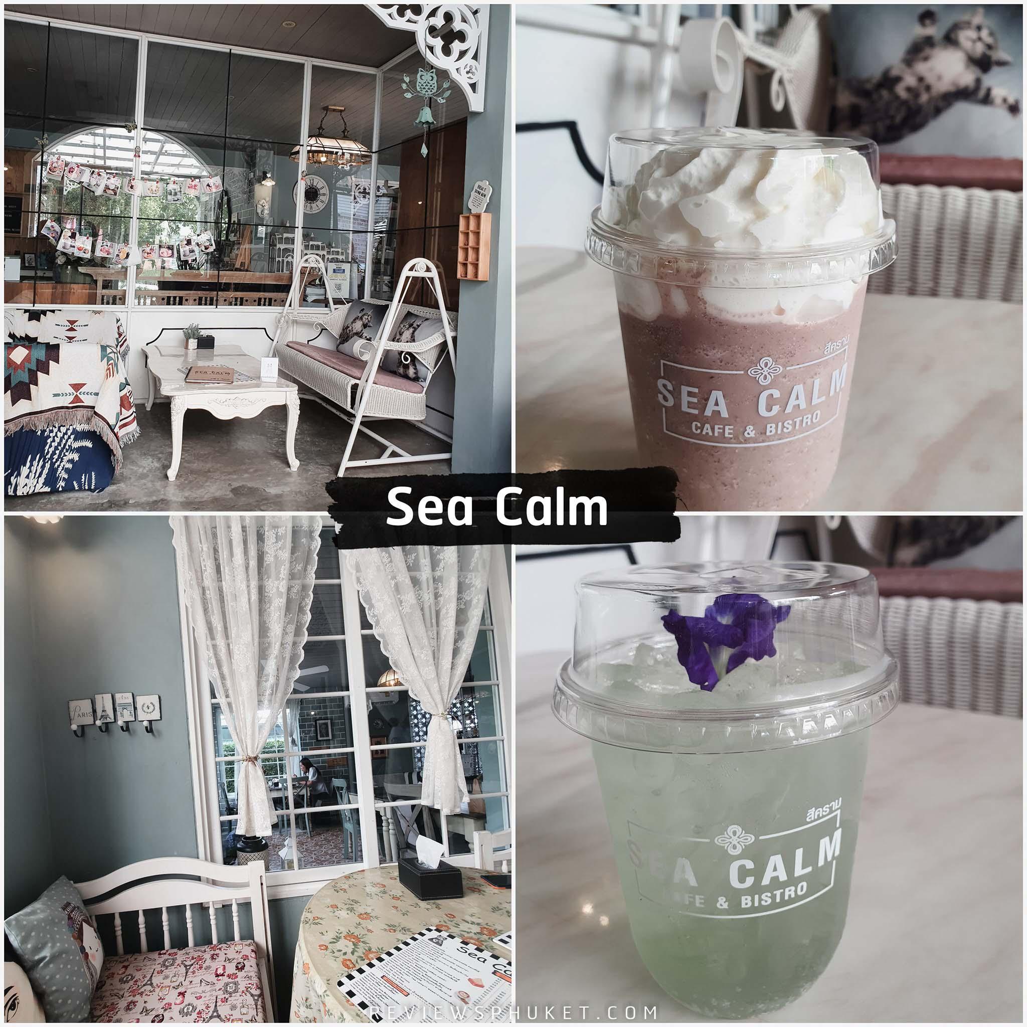 Sea-Calm-cafe-bistro-สายคาเฟ่ห้ามพลาด-อาหารอร่อย-ร้านน่ารักๆตกแต่งสไตล์ฝรั่งเศสถ่ายรูปกันเพลินเลยย คลิกที่นี่ ภูเก็ต,คาเฟ่,ที่เที่ยว,ร้านกาแฟ,เด็ด,อร่อย,ต้องลอง