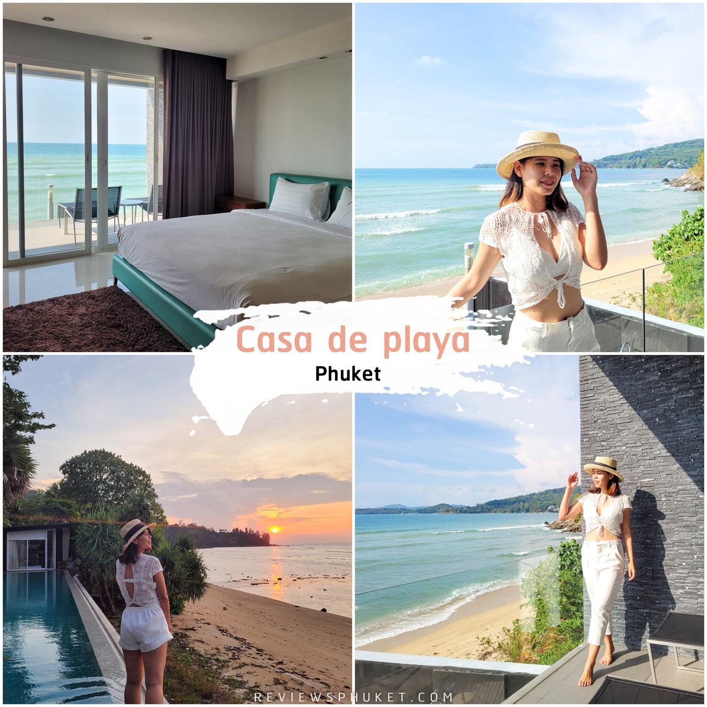 Casa-De-Playa -ที่พักสุดสวยติดทะเล-ให้บรรยากาศเงียบสงบหาดสวยน้ำใส-หาดทรายสะอาดสบายตา-ตอนเย็นแสงสวยมากเลยเด้ออ  ที่พักภูเก็ต,ที่พักหรู,วิวหลักล้าน,ริมทะเล,โรงแรม,รีสอร์ท,Phuket,หาดสวย,น้ำใส
