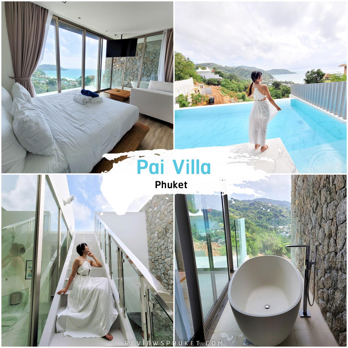 Pai-Villa พายวิลล่า-ที่พักสุดสวยพูลวิลล่าวิวหลักล้านภูเก็ต-บอกเลยต้องมาเช็คอิน-ด้วยการบริการที่สะดวกสบาย-และความเป็นส่วนตัวสุดๆ-เหมาะแก่การพักผ่อนไม่ว่าจะมาปาร์ตี้กับกลุ่มเพื่อน-มากับครอบครัว-มากับคู่รักสำหรับสวีทหวานแหวว-ก็แนะนำเลย-เพราะด้วยวิวหลักล้านของที่พักภูเก็ตแห่งนี้-แอดชอบมวากเลยย ที่พักภูเก็ต,ที่พักหรู,วิวหลักล้าน,ริมทะเล,โรงแรม,รีสอร์ท,Phuket,หาดสวย,น้ำใส