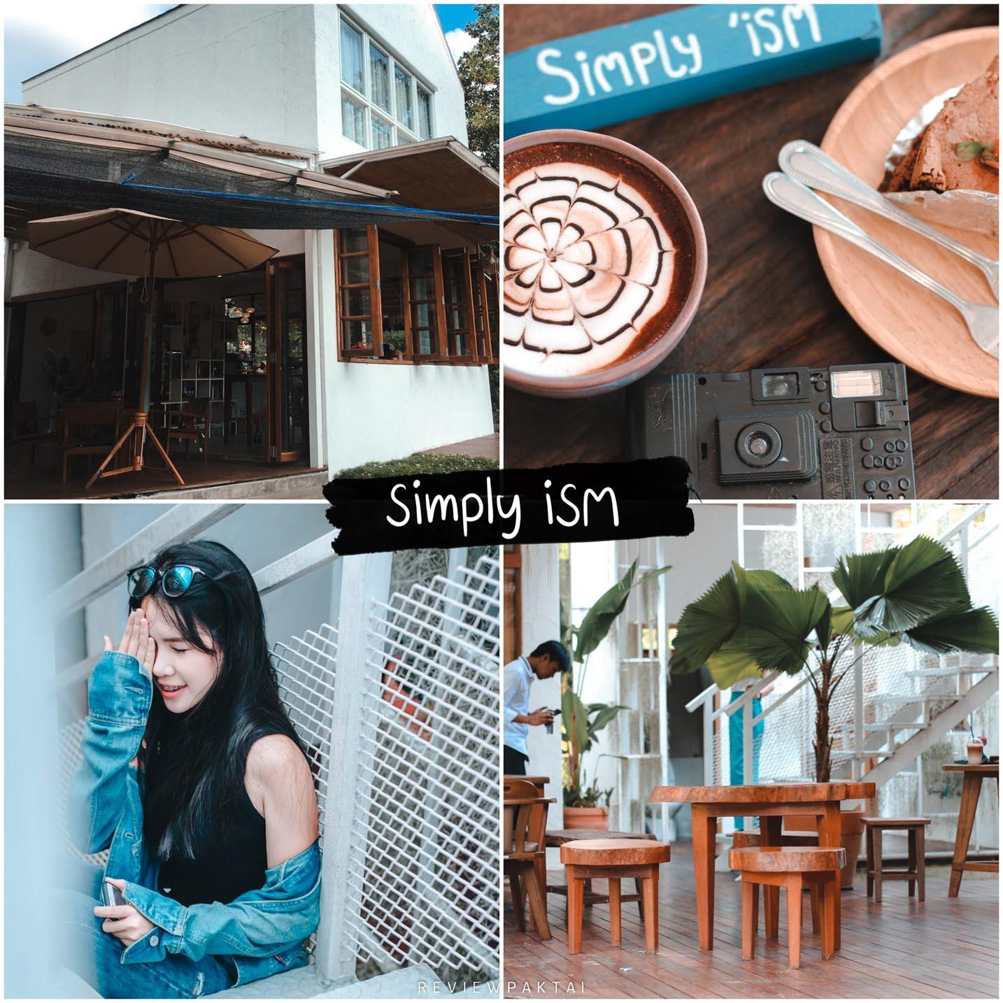 Simply 'ism cafe ร้านตกแต่งสไตล์อยู่สวน ต้นไม้เยอะ บรรยากาศร่มรืนชิลๆ อาหารมีเลือกเยอะแนะนำให้ไปลองกัน