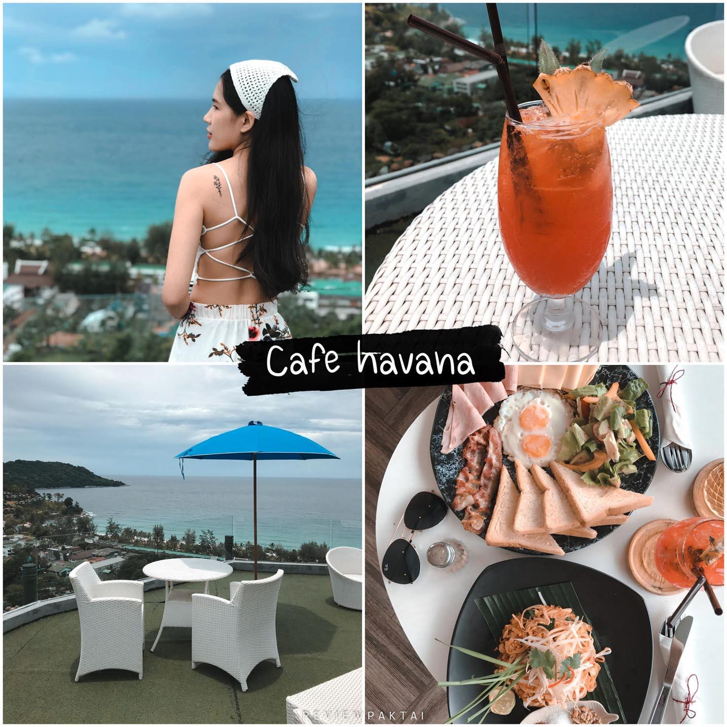 ปักหมุดเช็คอินกันกับ ร้าน Cafe Havana ราคาหลักร้อยวิวหลักล้าน ตกแต่งสไตล์แบบโมเดิร์น บรรยากาศร้านโล่งเย็นสบาย