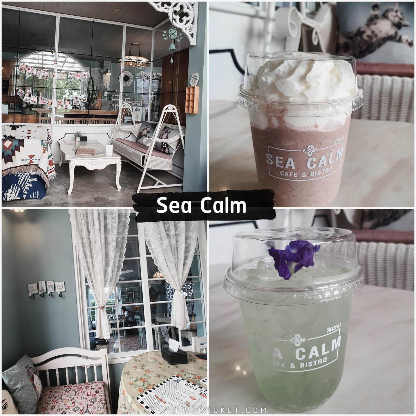 Sea Calm cafe&bistro สายคาเฟ่ห้ามพลาด อาหารอร่อย ร้านน่ารักๆตกแต่งสไตล์ฝรั่งเศสถ่ายรูปกันเพลินเลยย
