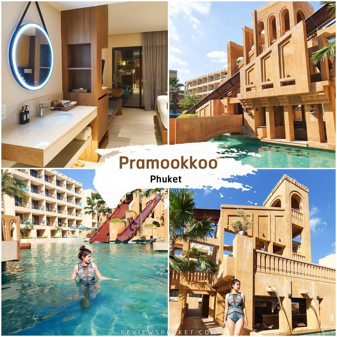 ประมุกโก้ รีสอร์ท Pamookkoo Resort ที่พักภูเก็ตสุดสวยกว้างใหญ่ด้วยสถาปัตยกรรมแนวเมโสโปเตเมีย