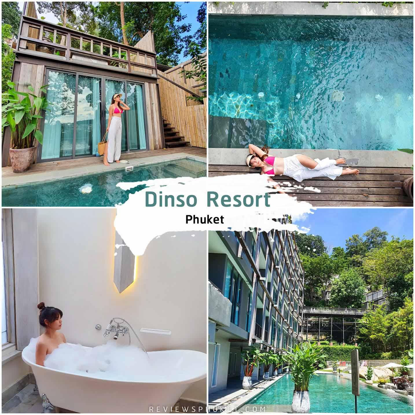 Dinso Resort Pool Villa  ดินสอ รีสอร์ท ที่พักภูเก็ตเด็ดๆ เปิดใหม่ใจกลางป่าตอง