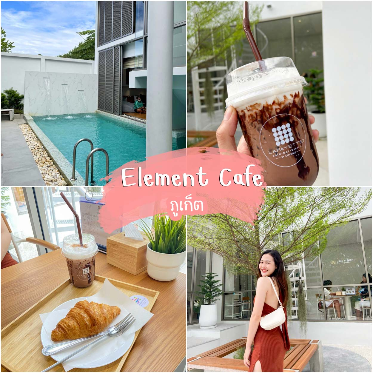 Element cafe by lafayette7 คาเฟ่ภูเก็ตเปิดใหม่ย่านป่าสักบางโจ คุมโทนสไตล์มินิมอล