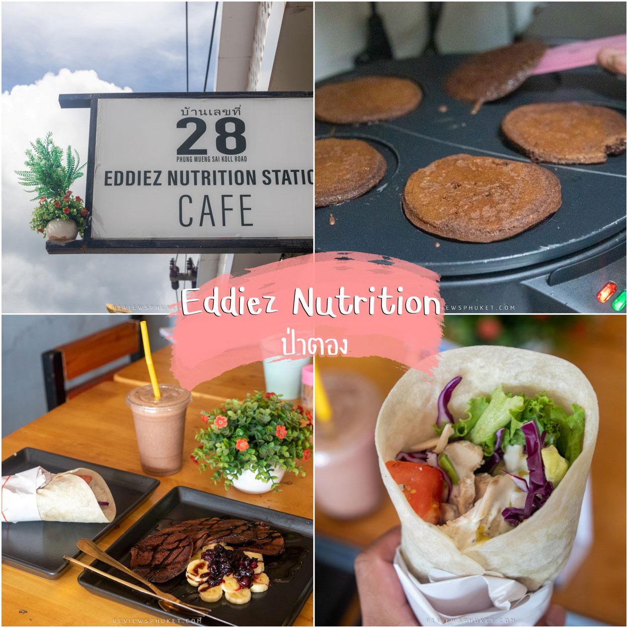 Eddiez Nutrition Cafe ที่สุดแห่งร้านอินดี้ป่าตอง บอกเลยร้านนี้เด็ดจุดเด่นคือทุกเมนูสุขภาพทั้งหมด