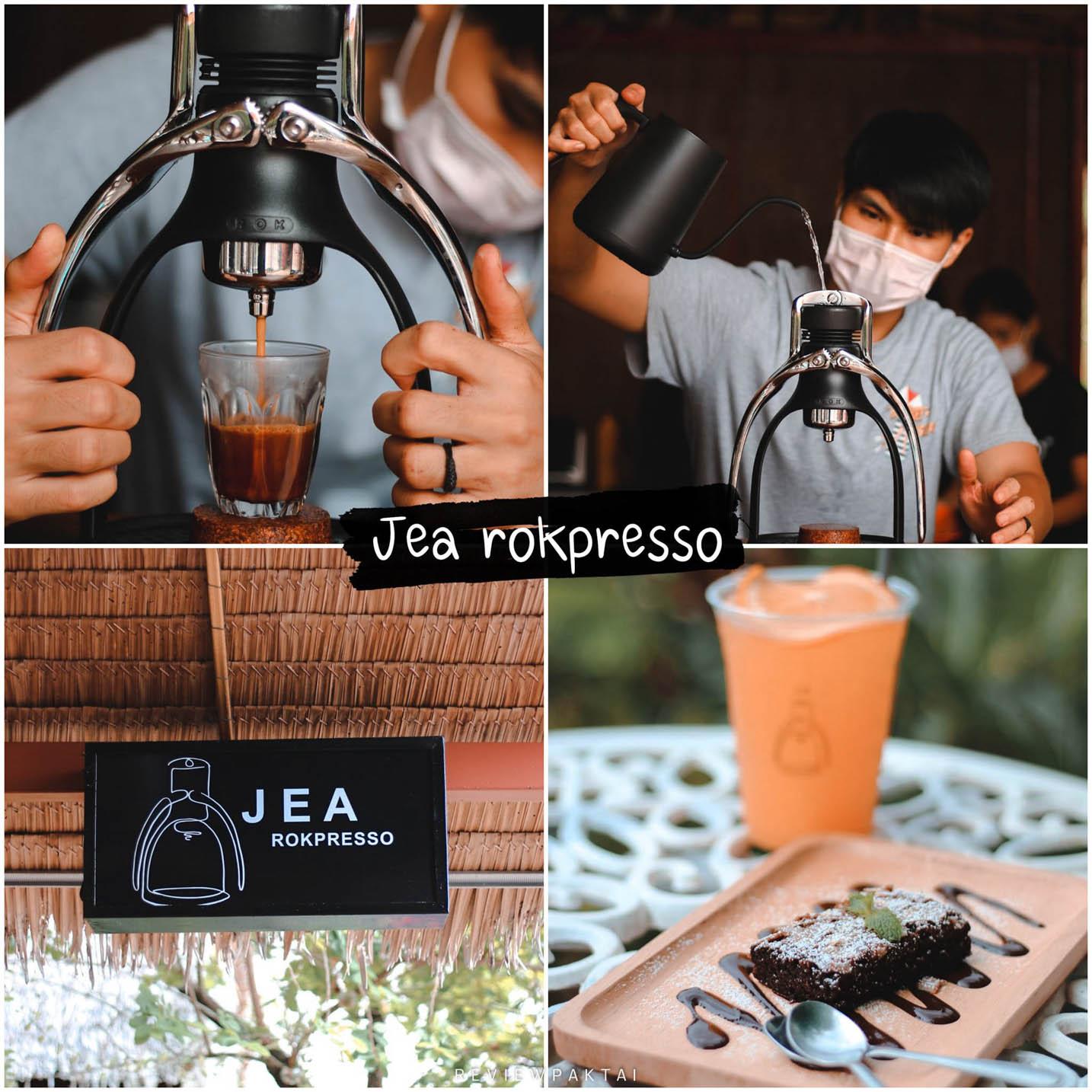 ร้านกาแฟริมน้ำ Jea Rokpresso Bar ใจกลางเมืองภูเก็ตไปเช็คอินเลยเพื่อเติมความสุขให้ตัวเองกัน